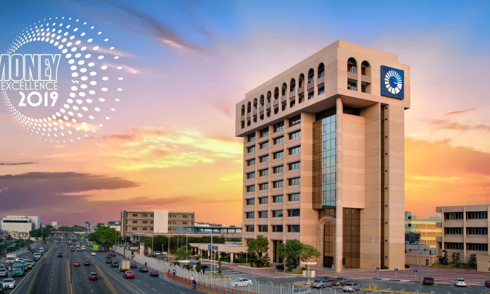 Cinco edificios corporativos del Banco Popular certificados en 3R