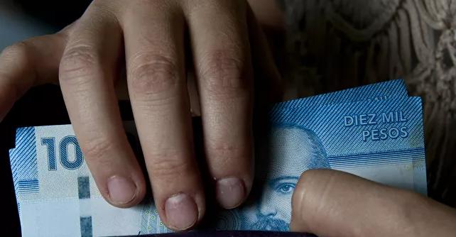 """Diputados opositores chilenos buscan crear impuesto para los """"súper ricos"""" ante pandemia"""