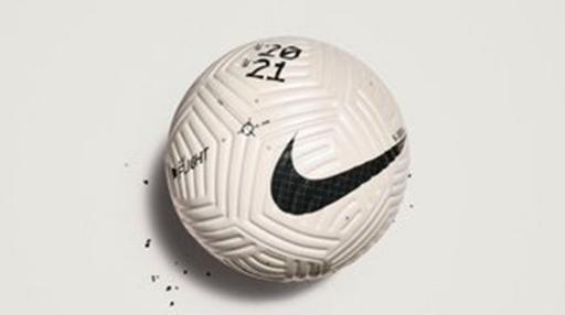 Así es la nueva pelota de la Premier League cuyo revolucionario diseño preocupa a los goleadores