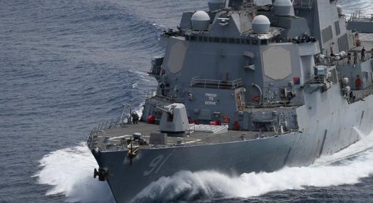Estados Unidos volvió a navegar en aguas internacionales reclamadas ilegalmente por el régimen de Maduro