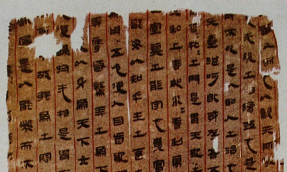 Descubren en manuscritos lo que podría ser el atlas de anatomía más antiguo de la historia