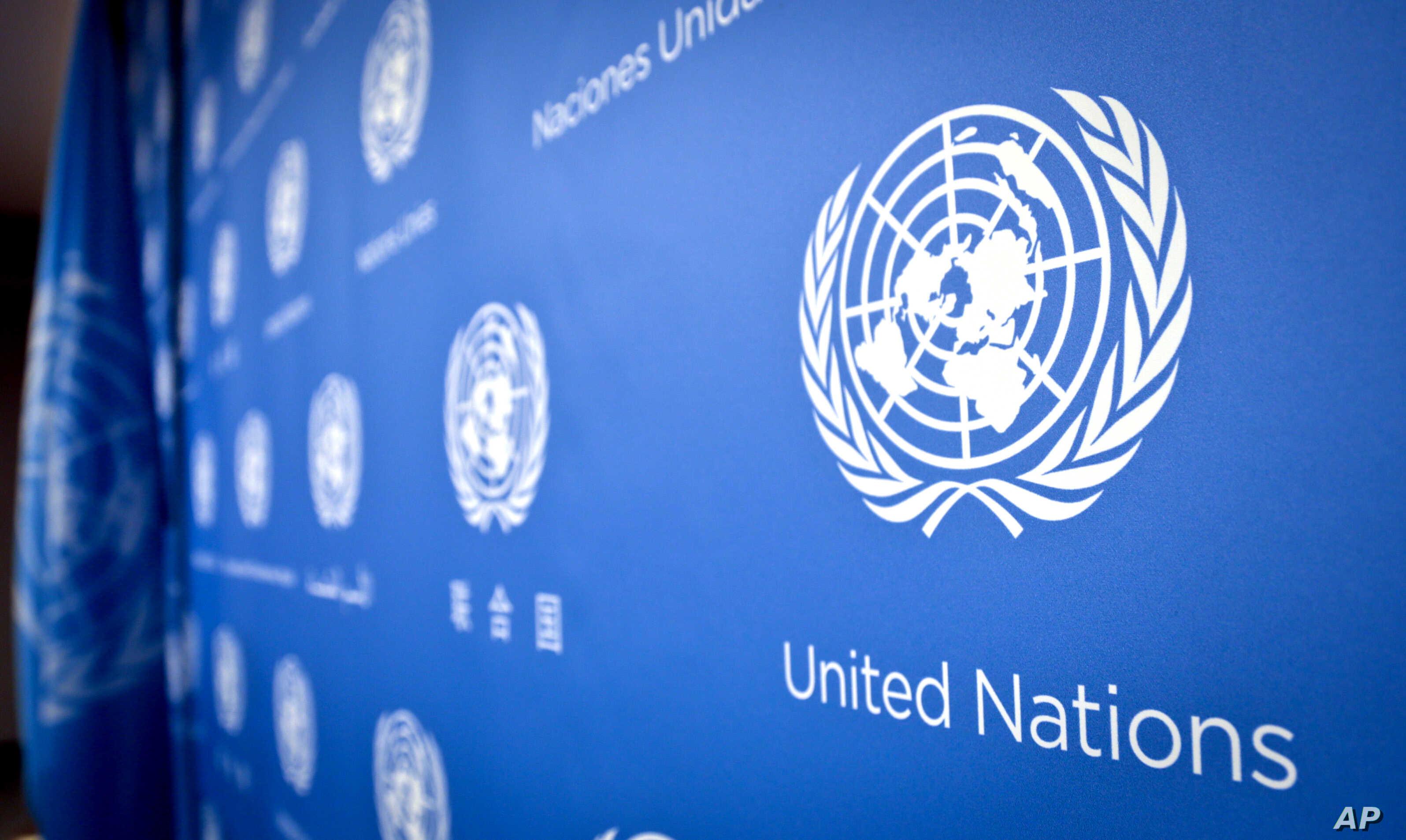 Una Asamblea General de la ONU virtual y pregrabada en plena crisis mundial