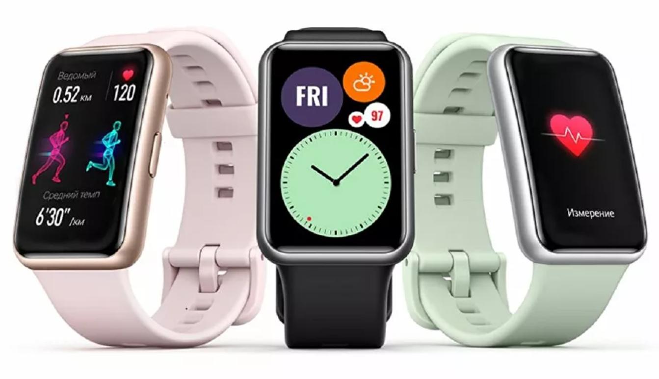 Huawei lanza su reloj inteligente más económico