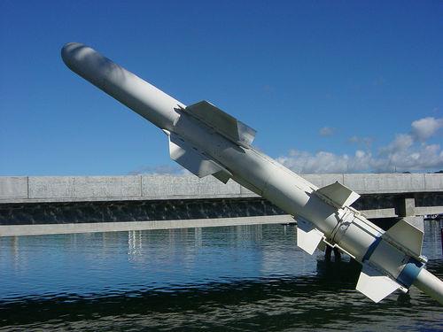 EEUU anuncia la venta a Taiwán de sistemas de defensa Harpoon