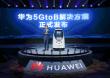 Huawei lanza una solución 5GtoB