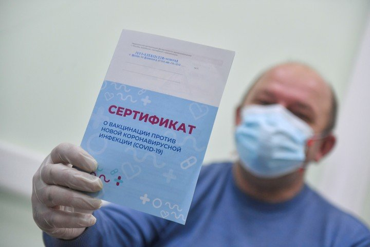 Certificados de vacunación anticovid falsos inundan el mercado negro en Rusia