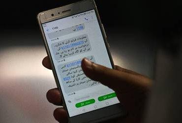 Una provincia de Pakistán amenaza con cortar el teléfono a los antivacunas
