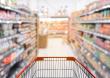 ONPECO dice que debe evitarse la especulación con los productos básicos