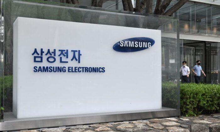 Beneficio neto de Samsung Electronics crece 73% en segundo trimestre gracias a los chips