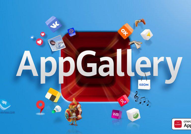 Cinco juegos que puedes descargar por AppGallery