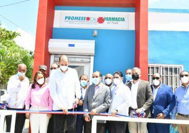 Inauguran tres nuevas Farmacias del Pueblo en la provincia Duarte en beneficio de 6 mil personas