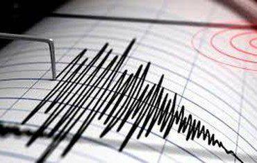 Se registra temblor de 4.5 en gran parte de República Dominicana