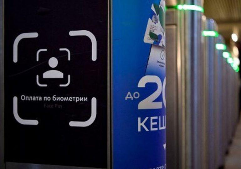 El metro de Moscú se prepara para el reconocimiento facial