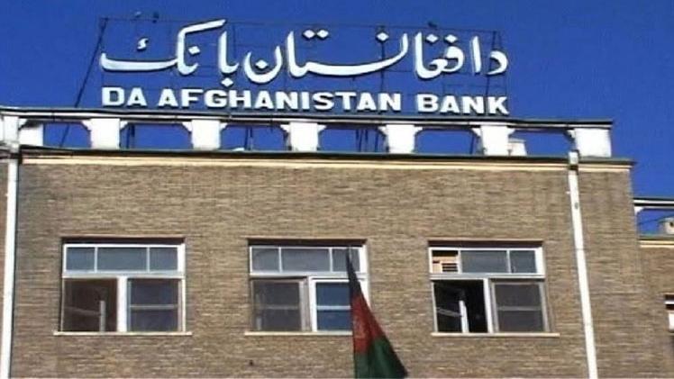 Encuentran 12,3 millones de dólares en efectivo en casa de ex responsables en Afganistán