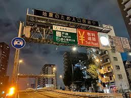 Más de 30 heridos en un terremoto de 6,1 en la región de Tokio