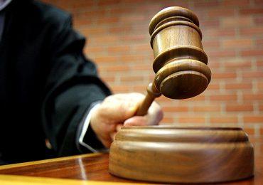 SCJ ratifica archivo definitivo de querella por falta de elementos de prueba